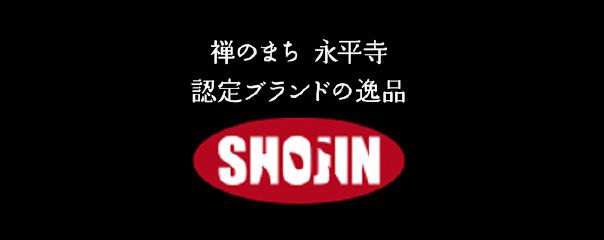 SHOJIN